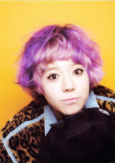 SNSD Sunny I Got A Boy Individual Photos 2