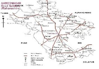 Steps to Apply Online For Ahmednagar Nagar Parishad Recruitment 2012