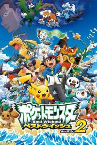 Pokemon Best Wishes! Season 2: Dekorora Adventure / ポケットモンスター ベストウイッシュ シーズン2 デコロラアドベンチャー
