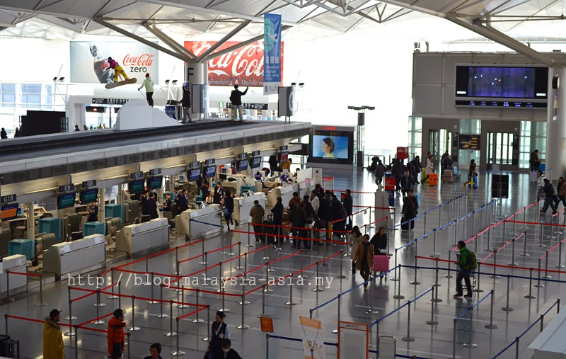 Nagoya Airport Departure Hall