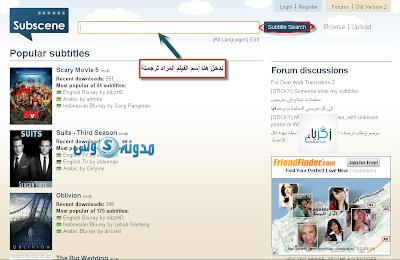 الترجمة العربية