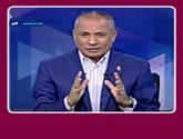 برنامج على مسؤليتى مع أحمد موسى -- حلقة يوم الإثنين 2-5-2016