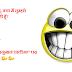 Whatsapp Joke - Janu, kya mai tumhare...