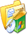 downloads wise disk cleaner 7.67 flus serial number