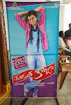 Madatha Kaja Movie Press meet