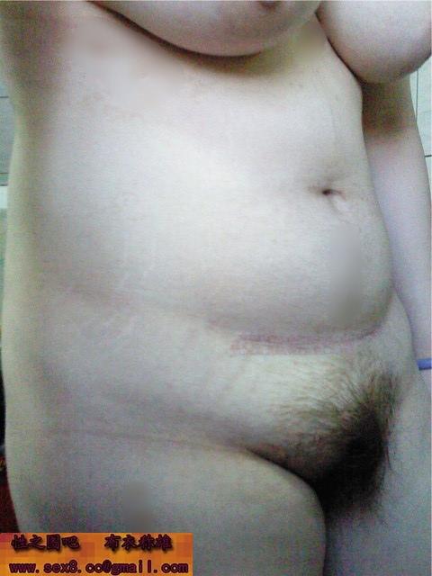 pink nipple china girl