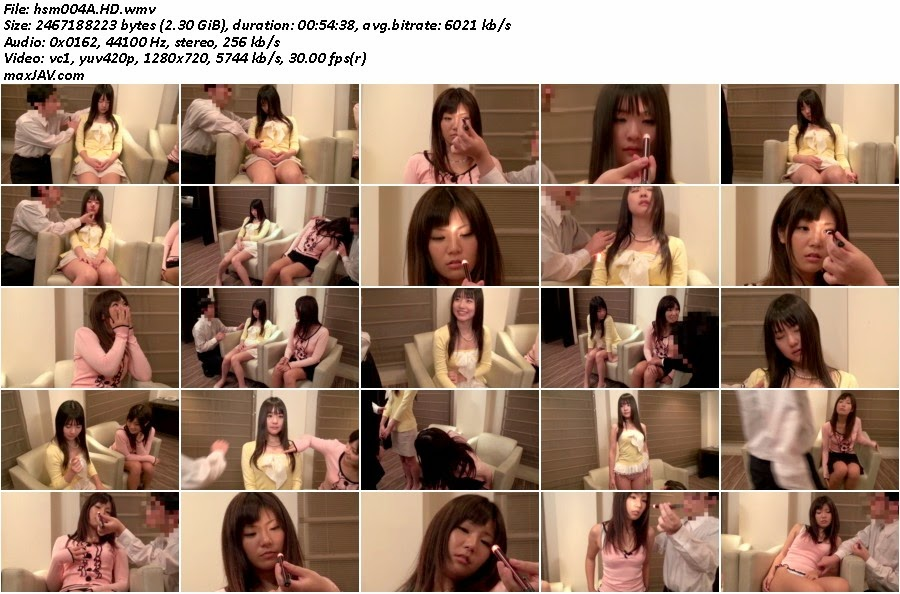 hsm004A HSM 004 Tsubomi The 4th Of Hypnosis Seminar   HD