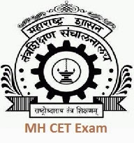 Download Answer Key Paper Solution Of MH CET 2014 @ mhcet2014.co.in