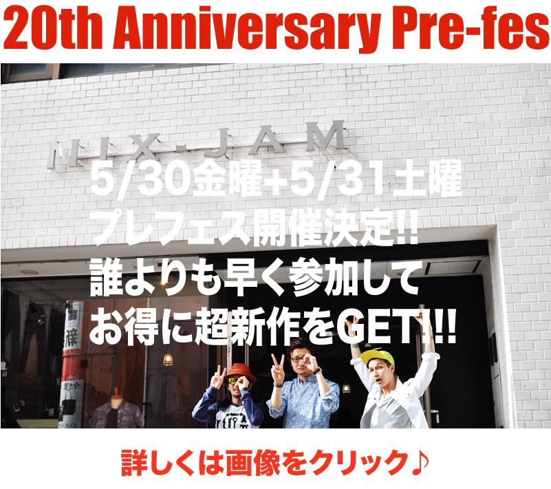 http://nix-c.blogspot.jp/2014/05/20th-anniversary-pre-fes.html