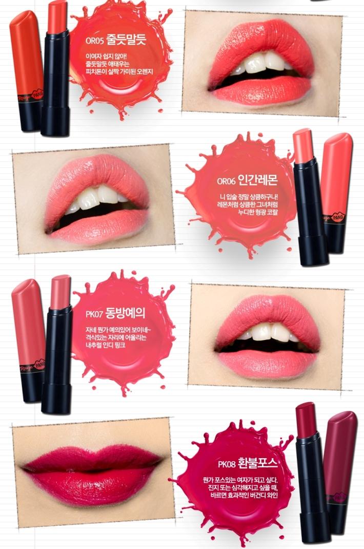 Peripera Rouge Pang shades 1