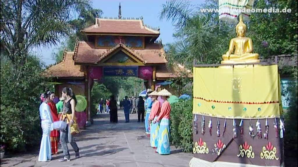 Entrance - Yunnan Nationalities Village