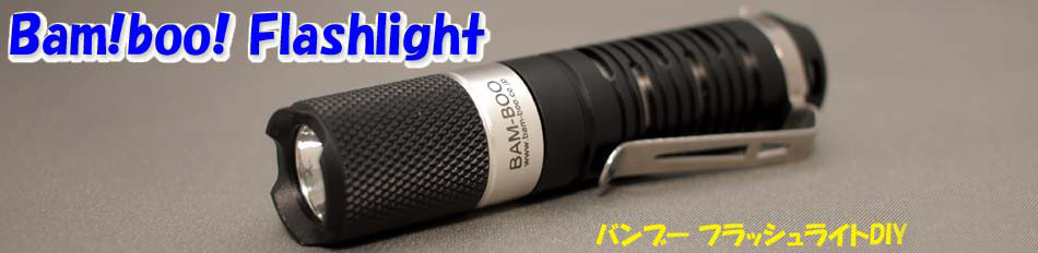 Bam!boo! Flashlight DIY