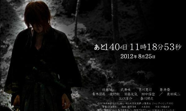 Download FIlm Rurouni Kenshin (2012) BluRay