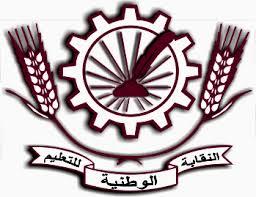 المكتب الإقليمي للنقابة الوطنية للتعليم (ف.د.ش)