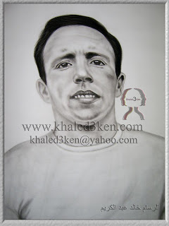 star england noby stiles Portrait Drawing Soccer Football Khaled3Ken Gallery