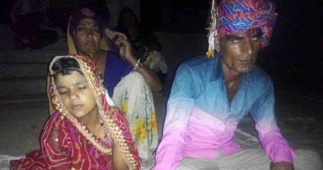 lelaki berusia 35 tahun berkhwin dgn budak perempuan umur