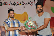 Mellaga Tattindi Manasu Talupu trailer launch-thumbnail-4