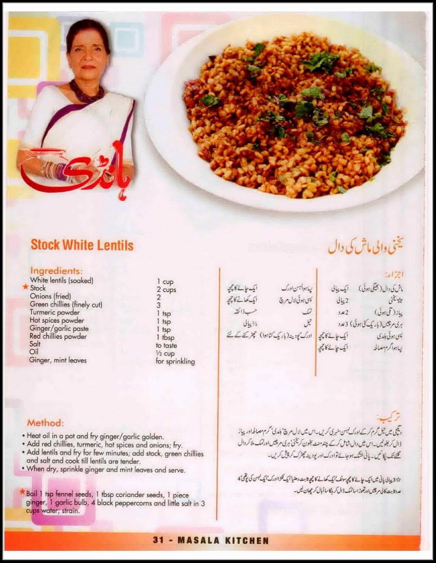 Stock White Lentils Recipe/ Yakhni Wali Mach Ki Daal Recipe In Urdu ...