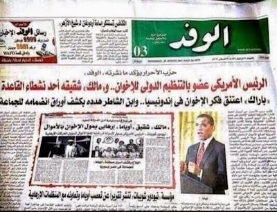 Bomba: Documentos podem revelar que Barack Obama é um dos LÍDERES da Irmandade Muçulmana