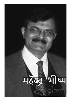 Hindi, hindi kahani online, Kahani, lucknow, Mahendra Bhishma, कहानी, महेन्द्र भीष्म, लखनऊ