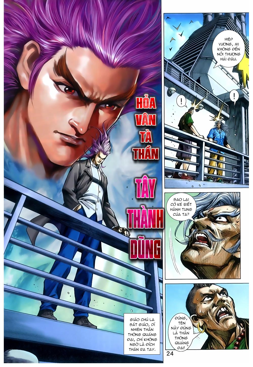 Tân Tác Long Hổ Môn chap 809 Trang 24 - Mangak.info