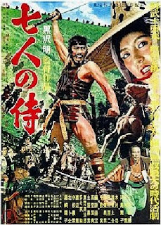 7 Võ Sĩ Samurai - Seven Samurai