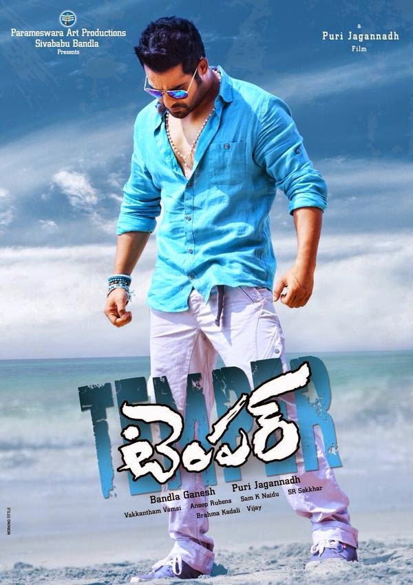 Temper (2015) Telugu Mp3 Songs Download