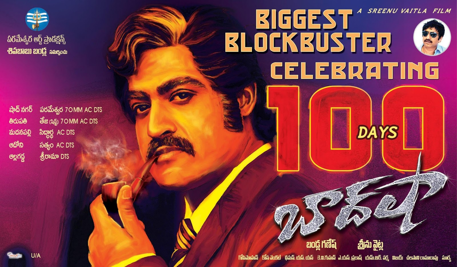 Baadshah 100 Days Special Poster - Cinema65.com Baadshah 2013 Posters