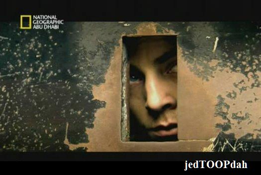 مسجون في الغربة: مصيدة ساو باولو