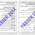مراجعة نهائية لمادة ادارة المشروعات الصغيرة للصف الثالث التجارى فى سبع ورقات pdf روعة