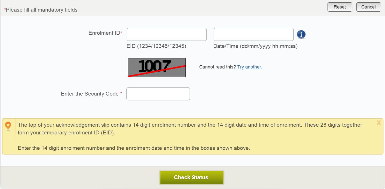 aadhar card status check