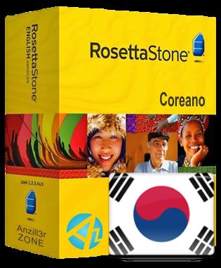 Descargar Rosetta Stone Aleman Full