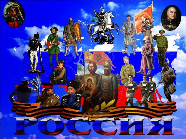 Сценарий праздника день героев отечества 9 декабря