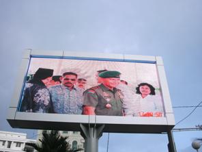 Iklan Pemerintah kota medan