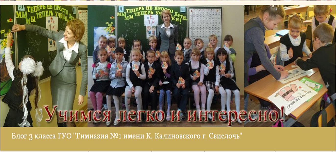 Мой любимый класс:)