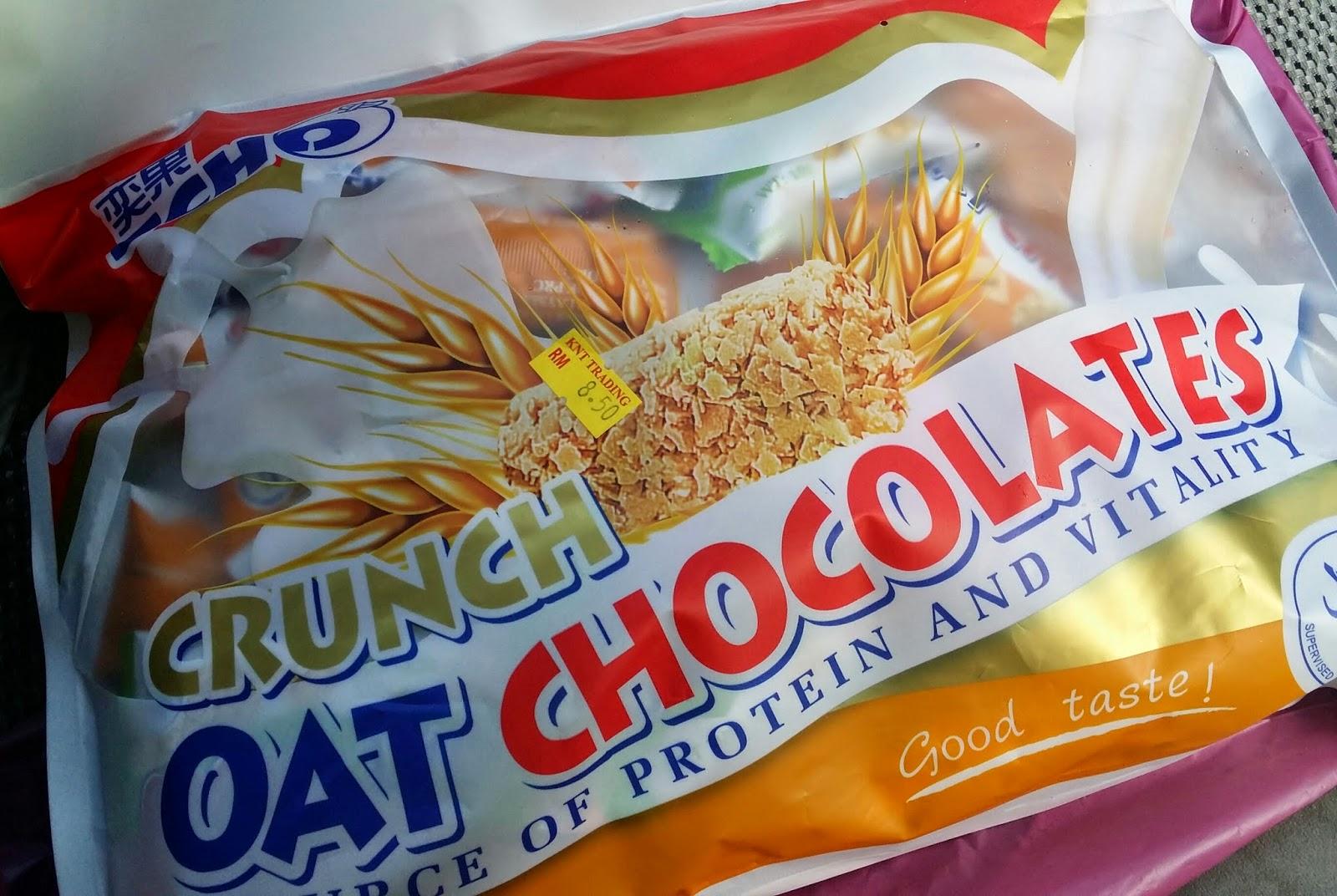 biskut oat, biskut oat sedap, harga biskut oat, harga sebenar biskut oat twinfish, biskut oat murah, mydin jual biskut oat murah,