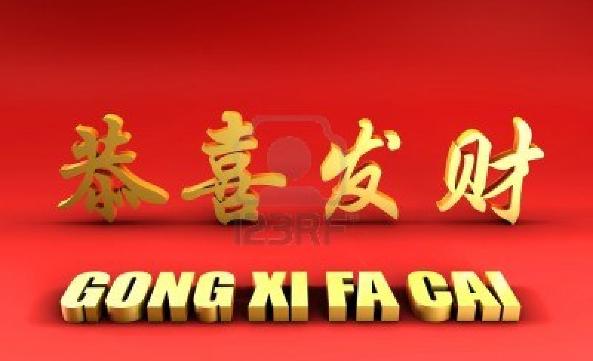 Living Life Series 1 Gong Xi Fa Cai Is The Way To Go