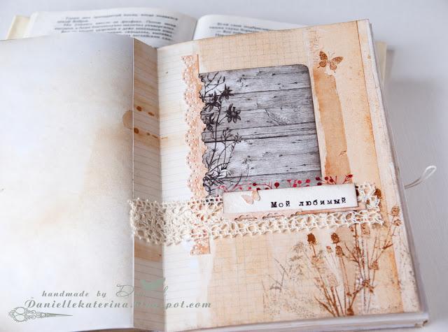 блокнот+фотоальбом