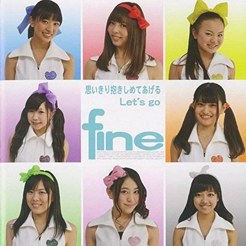 [Single] fine – 思いきり抱きしめてあげる/Let's go (2015.12.01/MP3/RAR)
