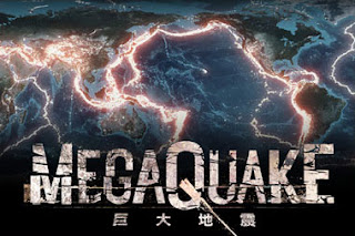 Mega earthquakes