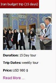 Iran Budget trip (15 days)