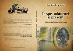 Centenar:  1912 - 2012 De la ridicarea monumentului Iorgu Cosma