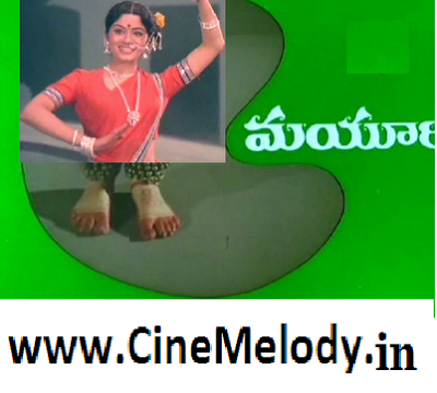 Mayuri Telugu Mp3 Songs Free  Download  1984