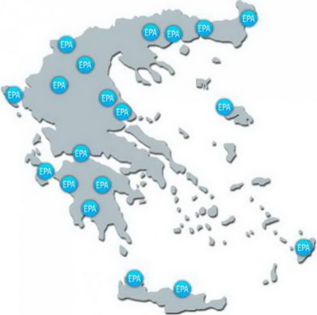 Εξετάζεται μείωση περιφερειακών σταθμών της ΕΡΑ
