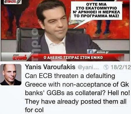 Εθνική προδοσία: Ο Τσίπρας ξεπούλησε κι επίσημα το όνομα της Μακεδονίας! ΒΙΝΤΕΟ