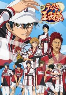 Hoàng Tử Tennis: Phần 2