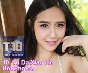 Top 10  Yu Da Xiao Jie (于大小姐) Hot Photos