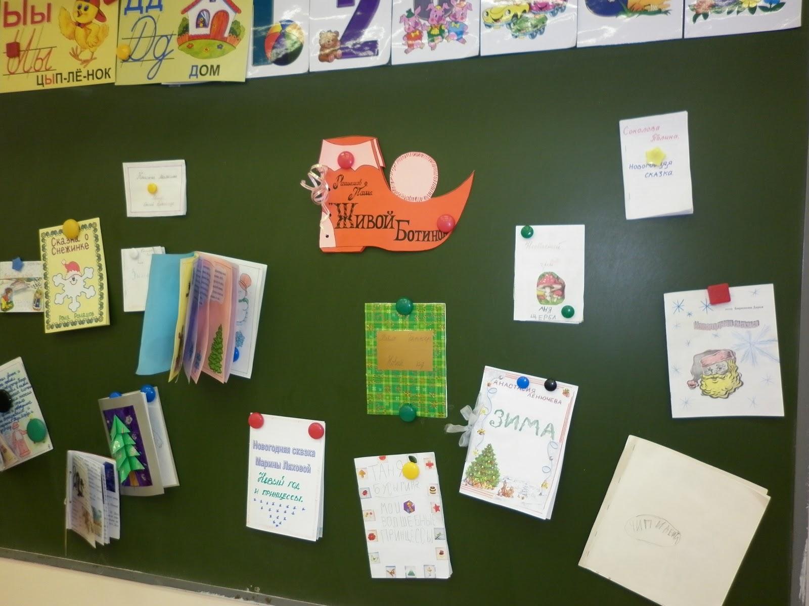 Книжка-малышка об осени - Скрапбукинг-Цифровой и 15