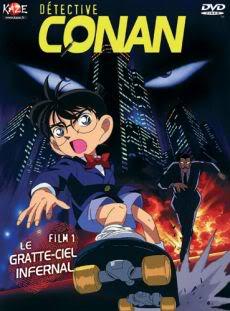 Thám Tử Lừng Danh Conan ( ... - 1996