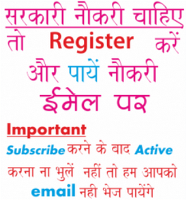 Punjab Employment News Sarkari Naukri Govt Jobs In Punjab | Share The ...